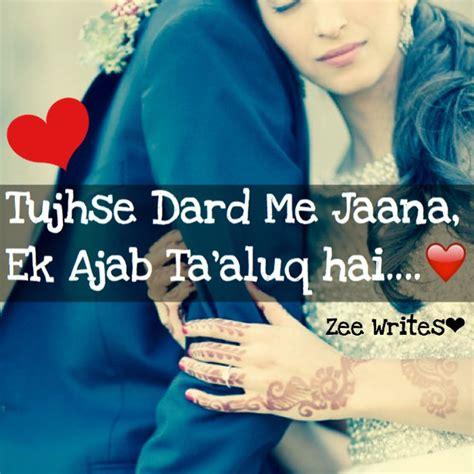 Happy Wedding Anniversary Song In Urdu by Urdu Wedding Poetry Wedding Ideas 2018