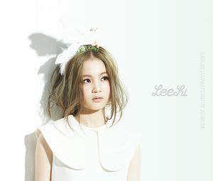 blackpink generasia lee hi japan debut album generasia