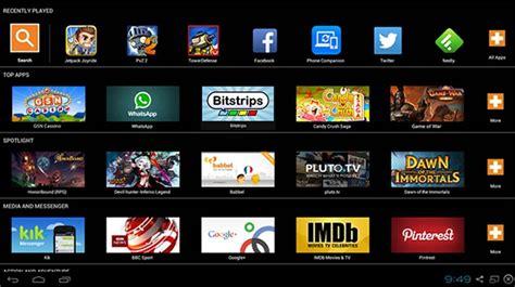 bluestacks full version highly compressed bluestacks android emulator highly compressed 1mb download