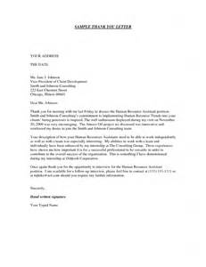Communications Assistant Cover Letter by Assistant Cover Letter