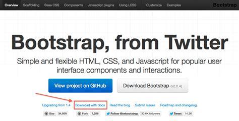 bootstrap hero tutorial пошаговое создание шаблона с адаптивной вёрсткой на основе