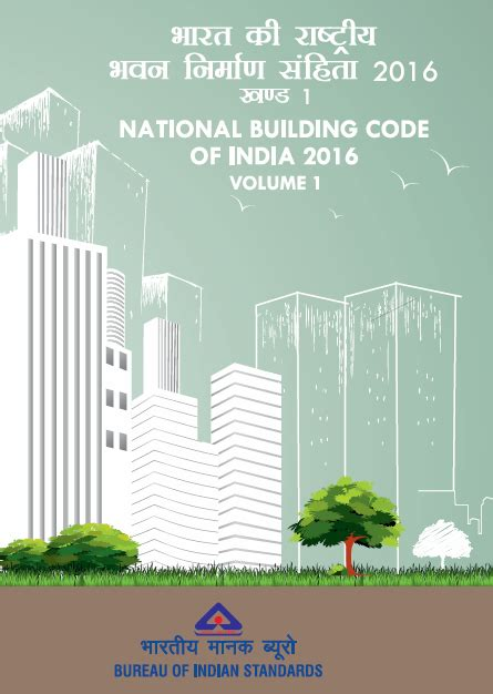 design guidelines on fire safety for buildings in malta national building code of india 2005
