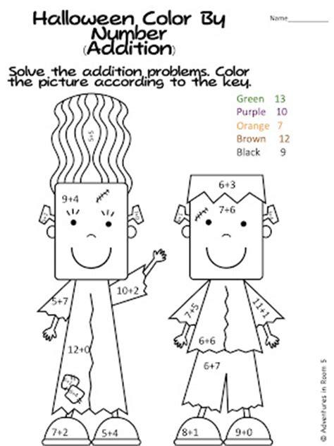 halloween math coloring sheets  grade coloringsnet