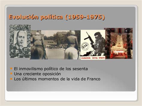 la dictadura de franco la dictadura de franco