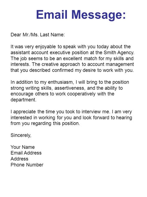 cover letter dear or last name cover letter dear mr ms 28 images fundraising letter