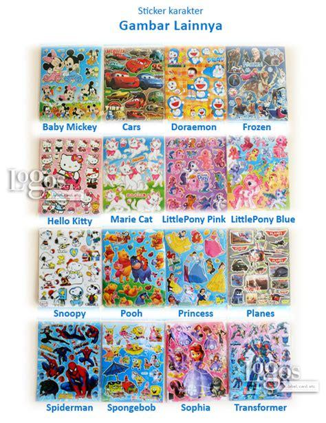 Wallpaper Sticker Dinding Kartun Anak Doraemon Biru Bercorak stiker tembok karakter stiker dinding murah