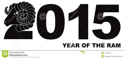 new year ram vector 2015 year of the ram numerals stock vector image 42178490