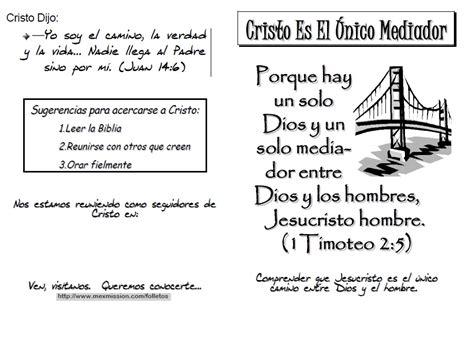 como hacer una invitacion para un culto cristiano material para evangelismo