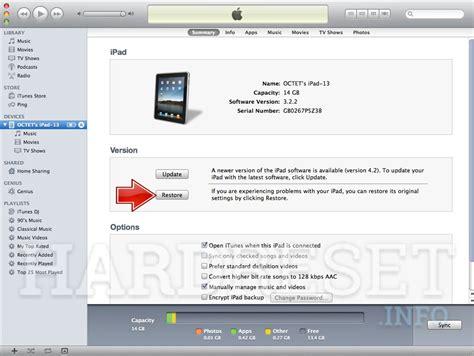 resetting wifi on ipad прошиваем ipad 2 itunes как обновить программу