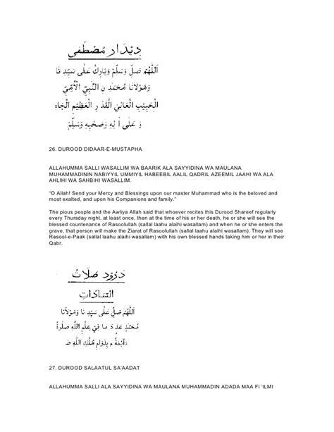 Collection of durood sharief english, arabic translation