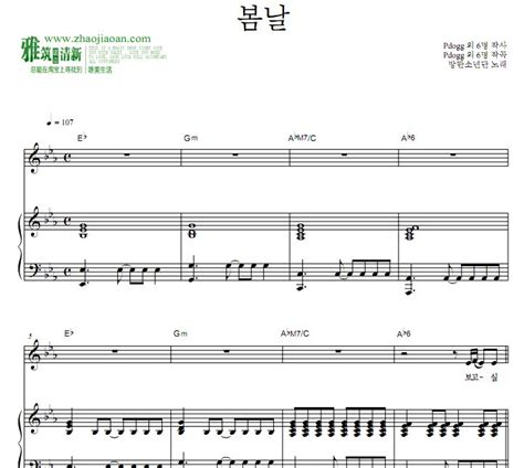 bts just one day mp3 matikiri spring rain钢琴谱 boa spring rain微盘 spring rain boa mp3