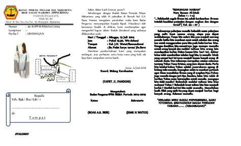 contoh undangan ippm ekonomis kertas
