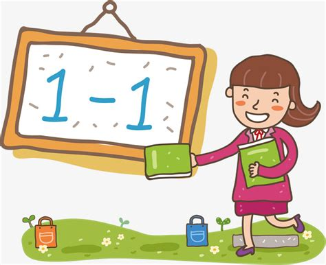 imagenes de matematicas en caricatura 数学卡通教师素材图片免费下载 高清卡通手绘psd 千库网 图片编号7844541