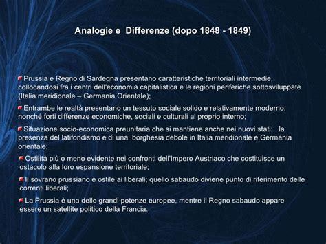 tedesca in italia unificazione italiana e tedesca