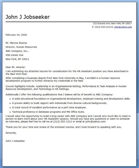 Cover Letter Exles Uw Sle Cover Letter How To Write A Cover Letter Umich