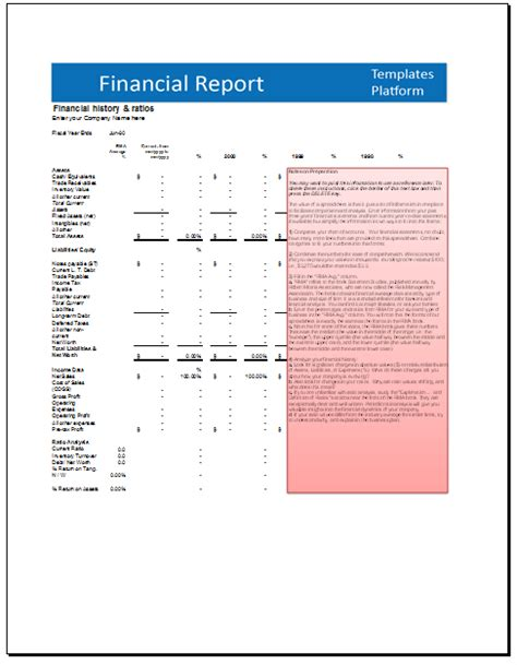 finance report sle financial reports templates 28 images doc 585600 sle