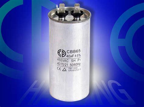 capacitor bank overheating capacitor bank heat loss 28 images capacitor heat loss 28 images aluminum electrolytic