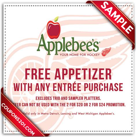 Swiss Chalet Gift Card Check Balance - applebees coupon code car wash voucher