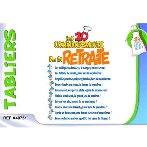Exemple De Lettre Humoristique Modele Lettre Humoristique Pour Depart Retraite