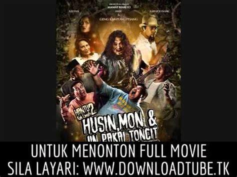 film hantu nancy full movie full movie hantu kak limah 2 youtube