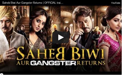 film gangster song pk saheb biwi aur gangster returns movie trailer ft jimmy