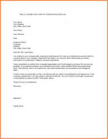 Address An Application Letter 5 Example Job Vacancy And Application Letter Bussines
