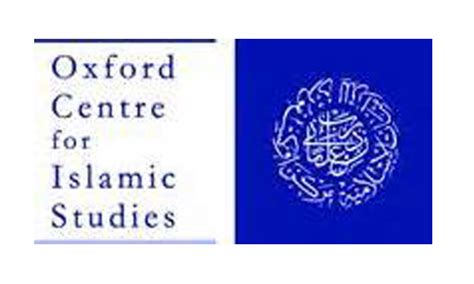 Oxford Mba Program Calendar by Imam Bukhari And Imam Tirmizi Visiting Research