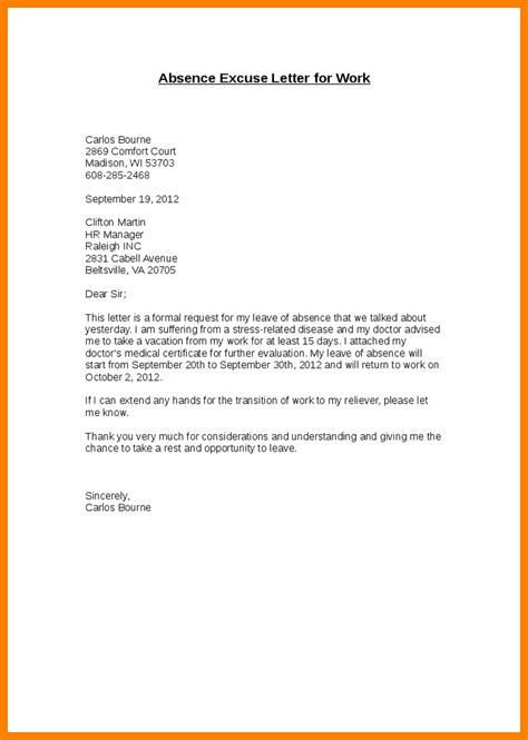 work excuse letter template letter template 2017