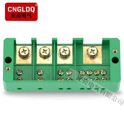 Gw191 J Small 141090 光亮接线盒 浙江光亮电气 电能表接插件 采集器接插件 计量箱接线盒