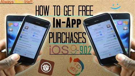 how to get in app purchases for free android ios 9 0 2 9 0 1 9 0 how to get free in app purchases iphone ipod touch ios 9 pangu