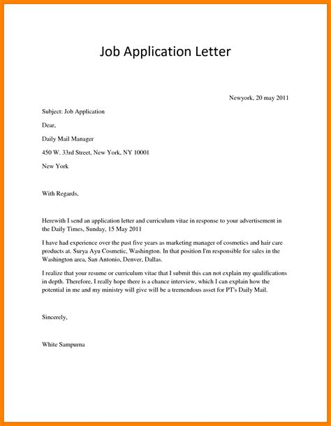 how to write application letter as a 8 how to write a application homed