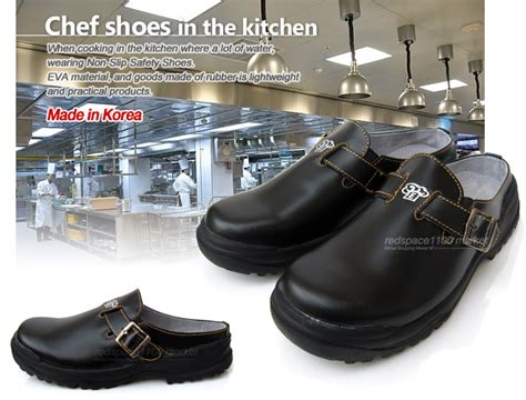 Shoes For Chefs In The Kitchen by Best Chef Shoes Cowhide Leather Kitchen Nonslip Safety