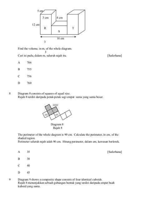 Segiempat Neta Square soalan kertas 1