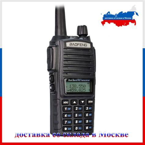 Walkie Talky Ht Handy Talkie Baofeng Uv82 Radio Komunikasi Terbaru buy wholesale walkie talkie 10km from china walkie talkie 10km wholesalers aliexpress