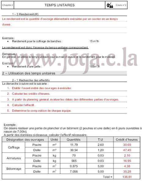 Calcul Credit Formation 2015 Exercice Corrig 233 Temps Unitaire Cr 233 Dit Horraire Et Effectifs Outils Livres Exercices Et