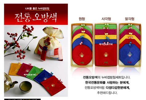 Tatakan Gelas Warna Warni souvenir khas korea selatan