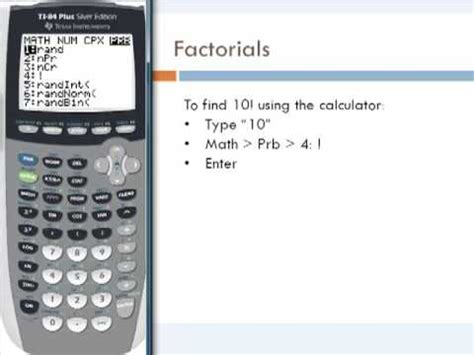 calculator factorial probability calculator tips youtube