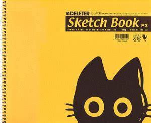 deleter shop deleter shop deleter sketchbook f3 スケッチブックf3