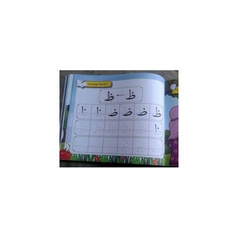 Belajar Dan Bermain Huruf Hijaiyah Murah buku anak belajar dan bermain huruf hijaiyah