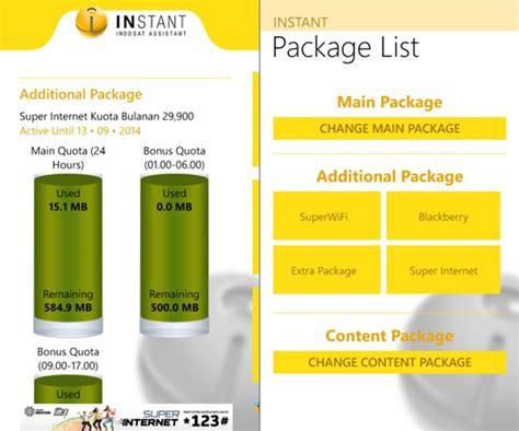 Harga Kartu Matrix Indosat quot indosat assistant instant quot aplikasi layanan