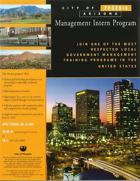 design management internship gsipm management intern program city of phoenix arizona