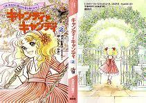 Nagita Listed novels