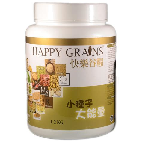 Happy Grains 1 2kg happy grains 1 2kg 快乐 end 3 12 2017 2 47 am