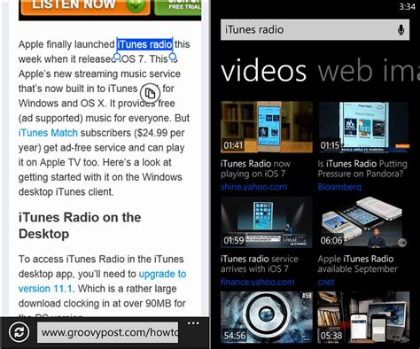 wallpaper bing windows phone windows phone bing wallpaper not updating