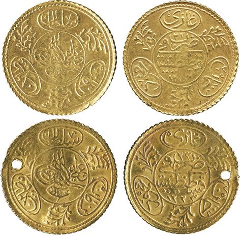 islamic ottoman empire islamic coins ottoman empire mahmud ii ah 1223 1255