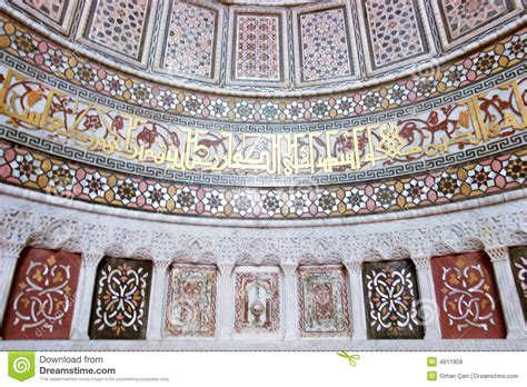 islamic patterns on a mosque stock photos freeimages com islamic art patterns on a historic mosque wall stock image