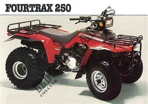 1986 honda trx250 trx250g te060 honda motorcycle trx fourtrax 250 250 1986