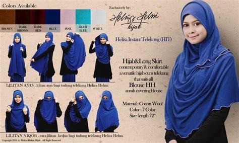 tutorial niqab dari shawl cara pemakaian shawl labuh dari heliza helmi hijab
