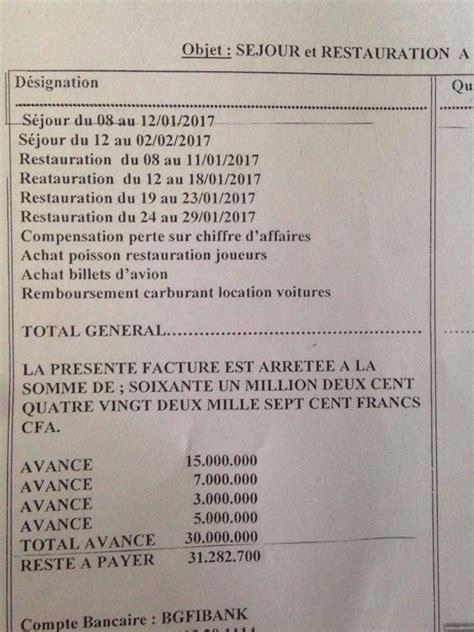 Grille Salaire Onu by H 233 Bergement De La D 233 L 233 Gation Minist 233 Rielle 224 Bongoville