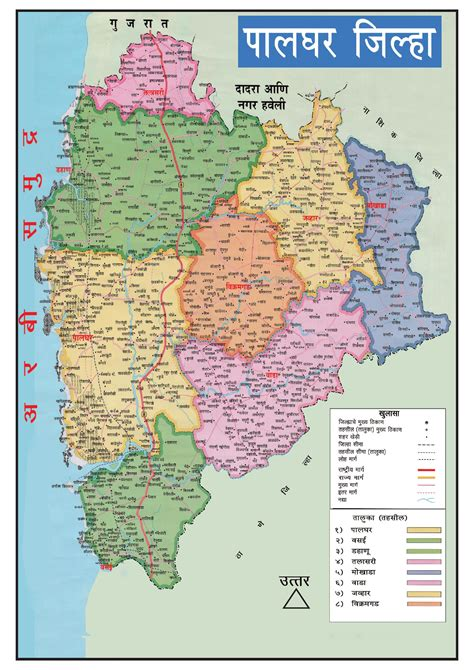 district map of map of district palghar